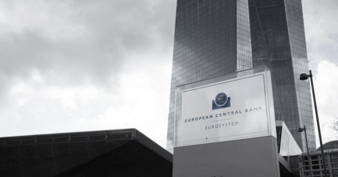 Sede do Banco Central Europeu